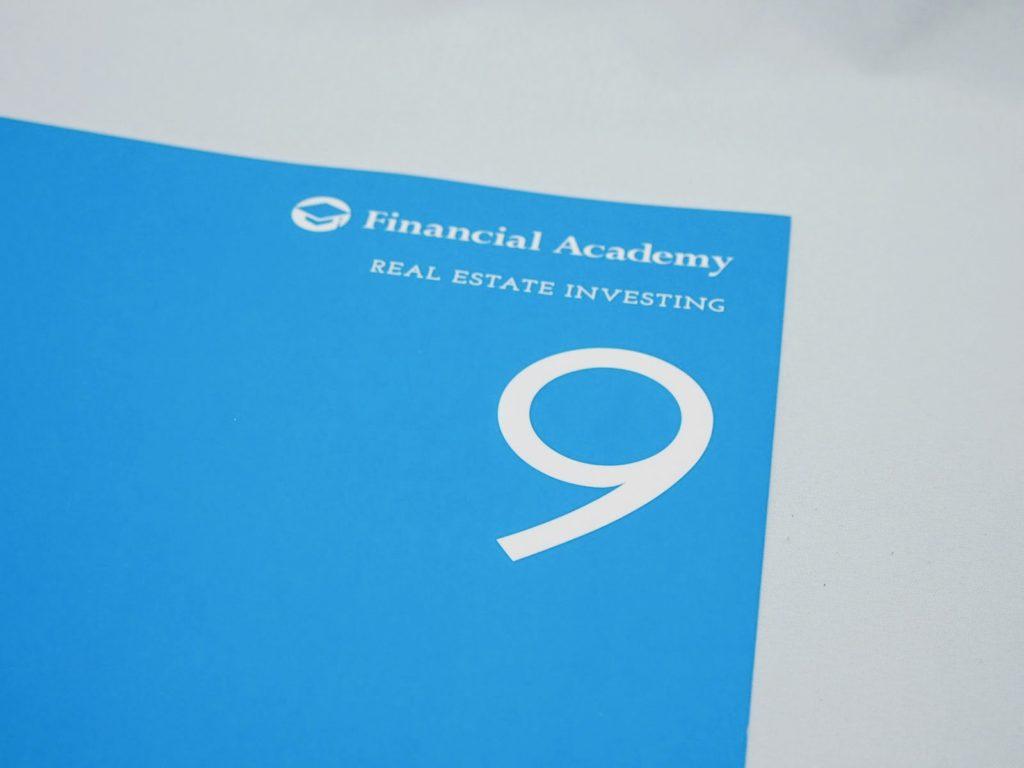 不動産投資の学校 融資の仕組みと方法