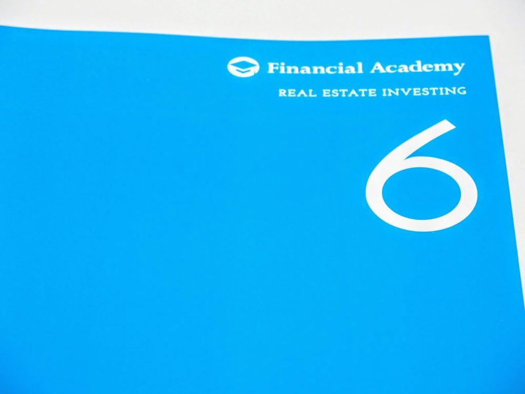 不動産投資の学校 第6回 物件探しの習慣化