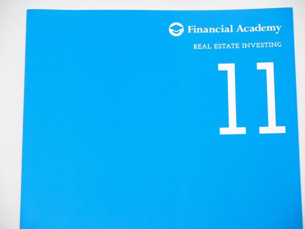 不動産投資の学校 第11回 保有物件の管理