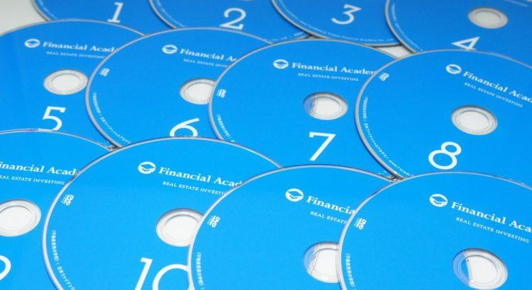 不動産投資の学校DVD