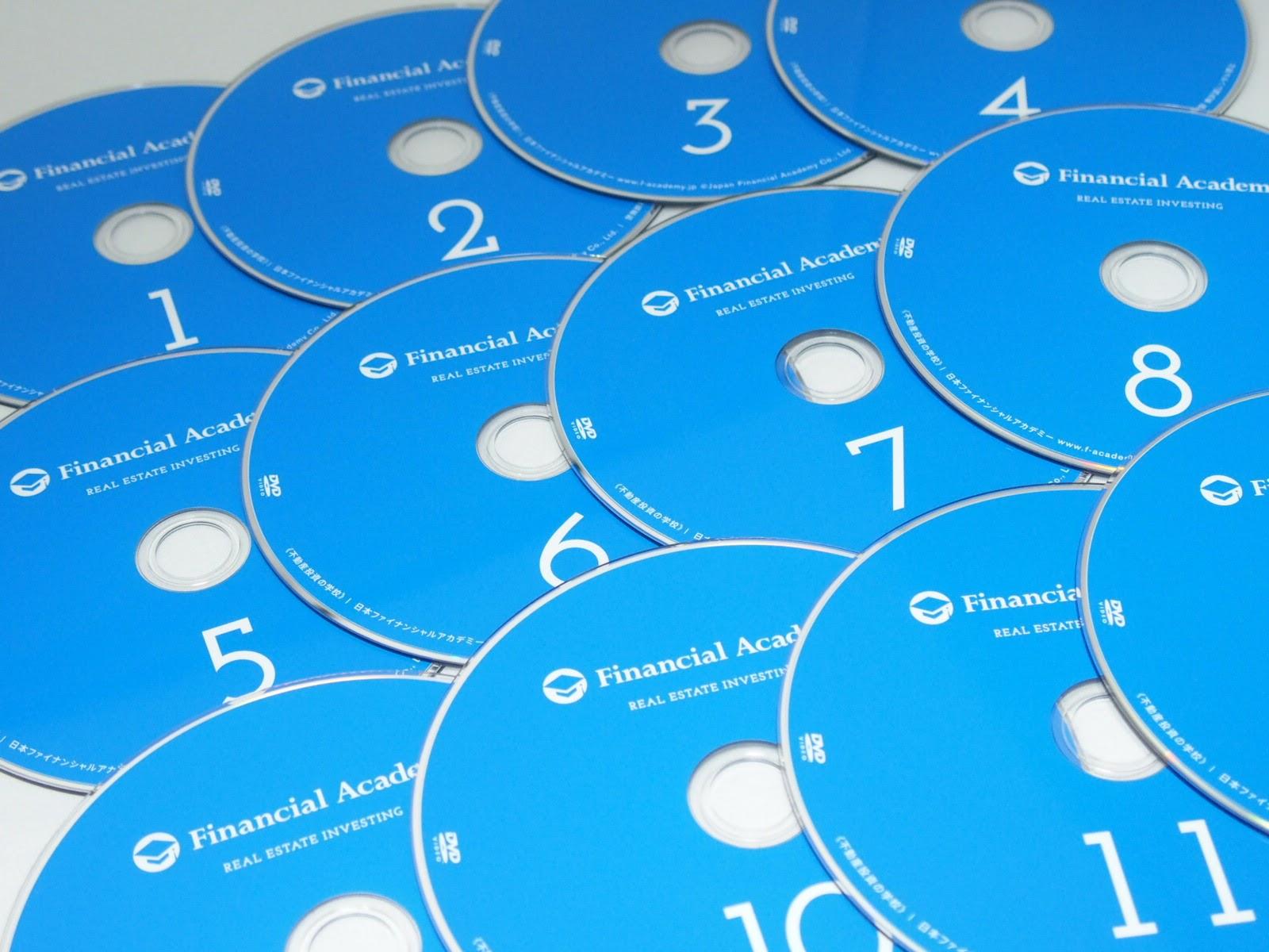 不動産投資スクールのDVD動画教材だけをメルカリ・ヤフオクで格安購入する